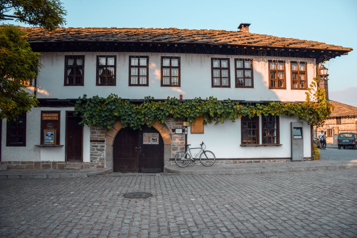 The School Tryavna