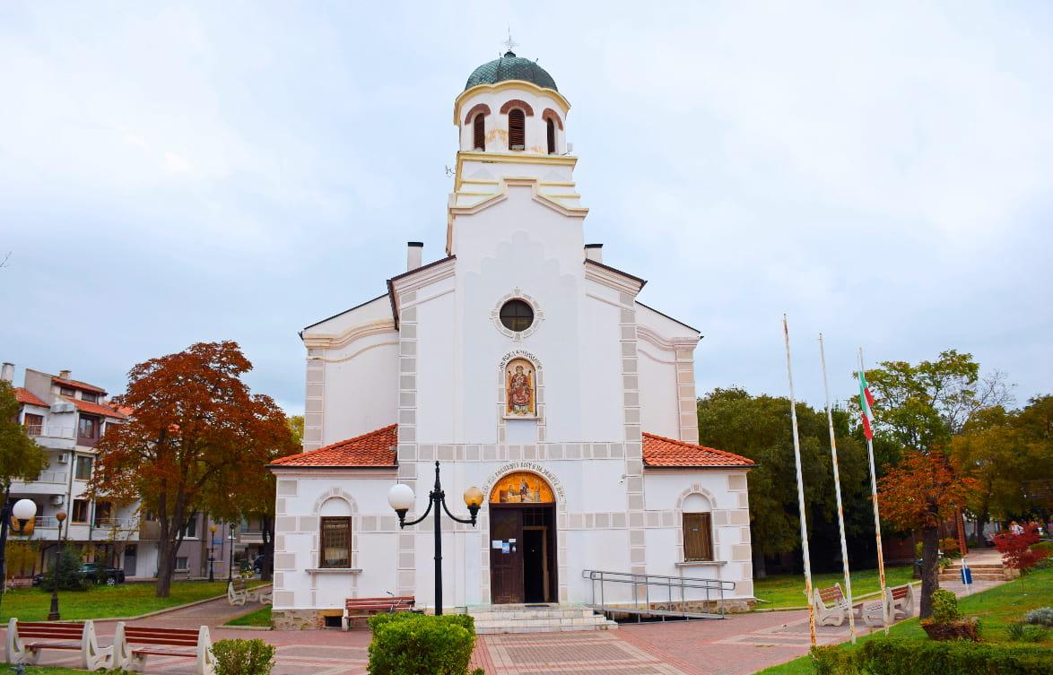 Curkva v Pomorie